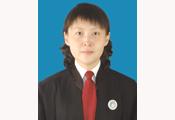 蔡雪华律师
